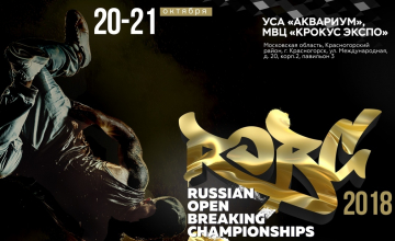 Russian Open Breaking Championships (ROBC)
